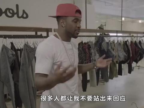 全联盟封杀!劳森正面回应:我没侮辱中国女性,我是在夸她身材好