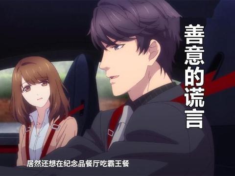 恋与制作人11集:李泽言的拥抱,没有我的未来,超体的命运!