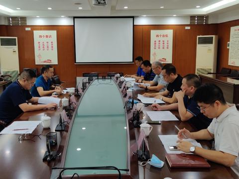 中心领导带队前往广州市番禺区发改局座谈交流