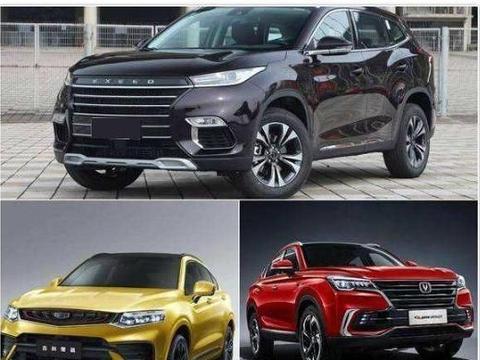 三大老牌国产汽车点评:奇瑞长安吉利·谁的未来前景更广阔