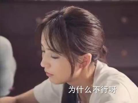 完美关系:卫哲是花花公子?江达琳一脸的嫌弃,这是认真的吗