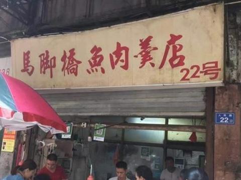 石狮菜市场的平民小吃,1碗9元1天卖400斤肉,泉州人逢年过节必吃