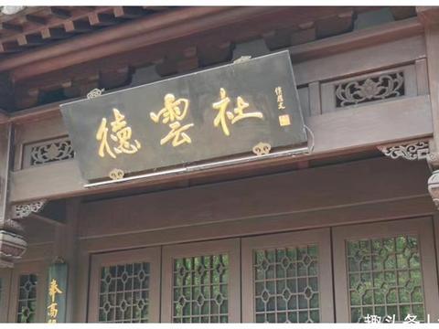 德云社恢复演出,张九龄王九龙小剧场全勤出场,深度打磨期待高飞