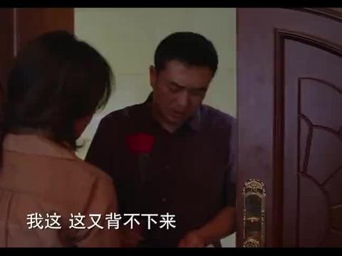 杨树准备求婚唐红,这下可没料到,被打回去了!