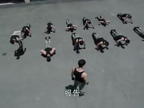 特勤精英:飞豹队员轻松做完训练,得意向队长报告,队长:加量!