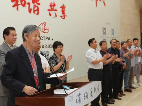 2020中国天津摄影周——今日滨海开幕式在滨海美术馆隆重举行