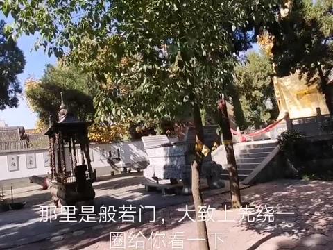 摩友环中国带你看河南洛阳偃师玄奘故里唐僧寺