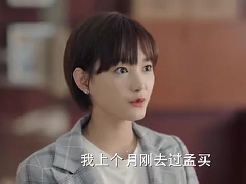 完美关系:江达琳敲打卫哲,你故意迟到的借口有点LOW