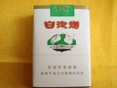 十元以内好抽的5款烟,红塔山1956是经典,你们抽过吗?