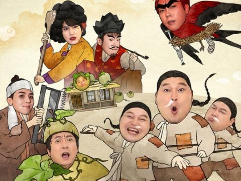 韩国tvN电视台《新西游记》第八季将于10月9日开播
