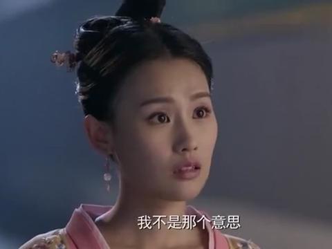 开封府:周儿直言不会嫁给张子荣,结果张子荣却说她是误会了