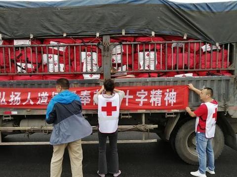 营口盖州市红十字会向台风灾区发放救灾物资!