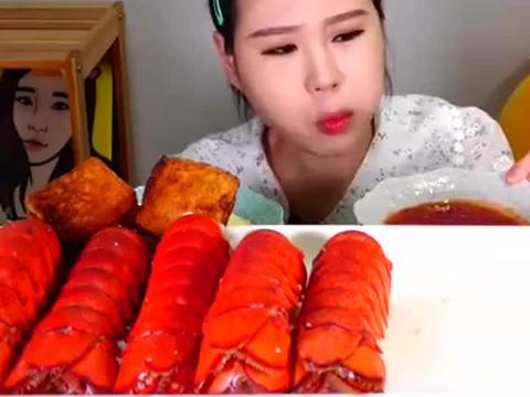 韩国大胃王卡妹,吃龙虾尾,简直太土豪了,看得我都流口水了