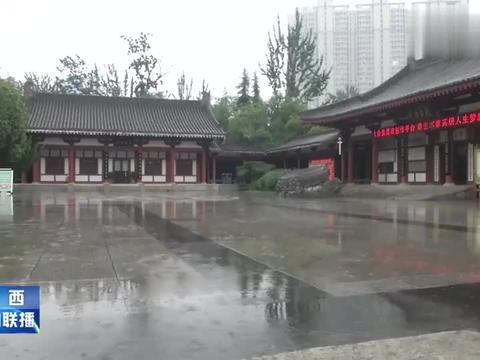今明两天我省仍有降水 关中南部陕南大到暴雨