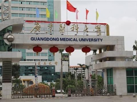 广东医科大学上热搜,学生吐槽天价水电费,外卖限制仅针对学生