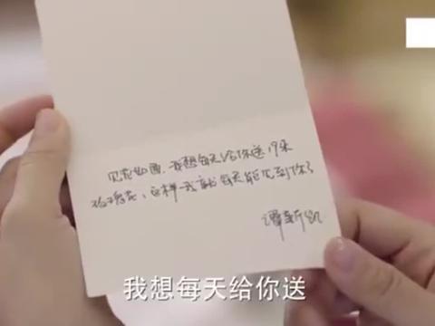 完美关系:江达琳收到帅哥送的玫瑰花,卫哲看热闹不嫌事大