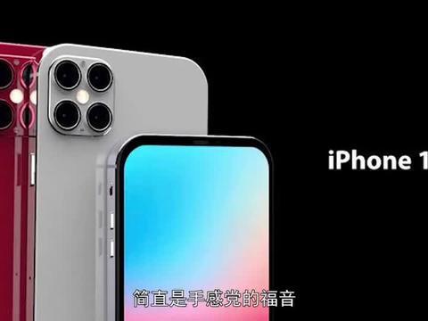 为什么iPhone 6s能成为钉子户标配的手机?