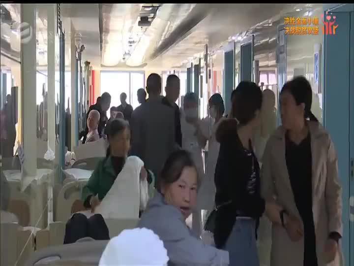 """奉贤""""光明使者""""前往贵州余庆 为100多位当地白内障患者进行免费手术"""