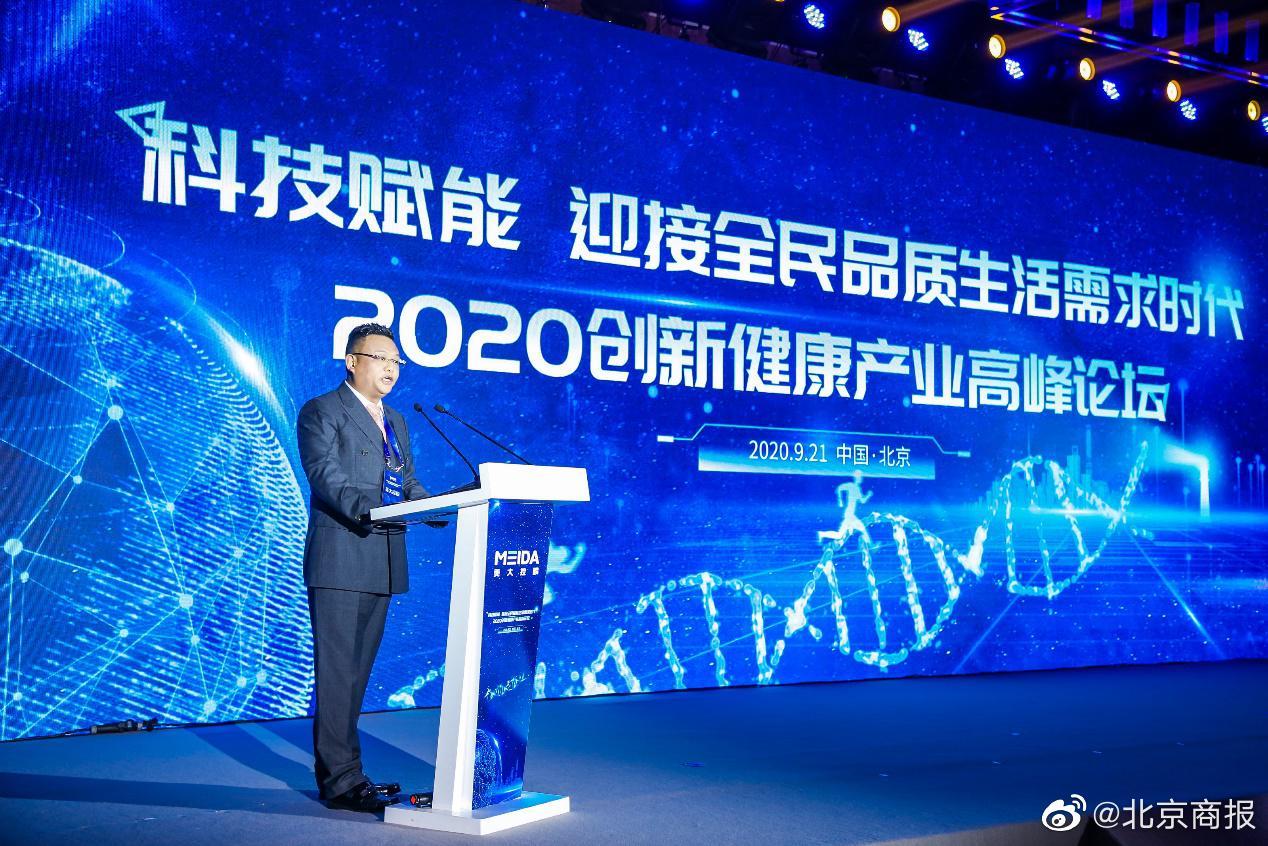 美大控股集团与中国残疾人事业 新闻宣传促进会慈善项目启动