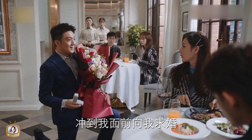 顾晓菱找雷浩文假装向她求婚刺激魏尚