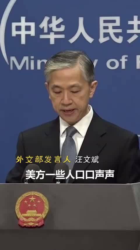 汪文斌:美国若关心新疆劳动就业状况……