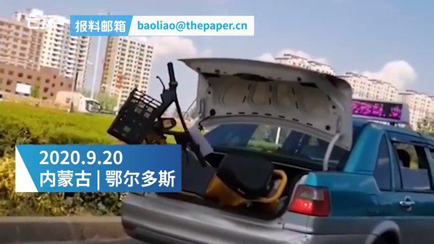 鄂尔多斯出租车将共享单车拉至郊外 ,警方:9人被治安处罚