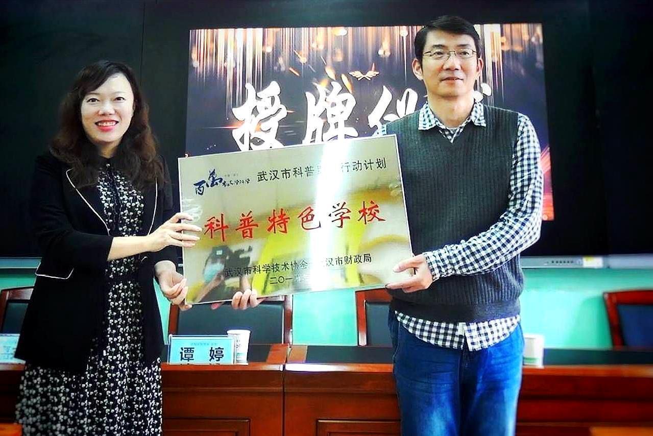 武汉市汉阳区十里铺小学,生态环保教育成效显著,啥情况