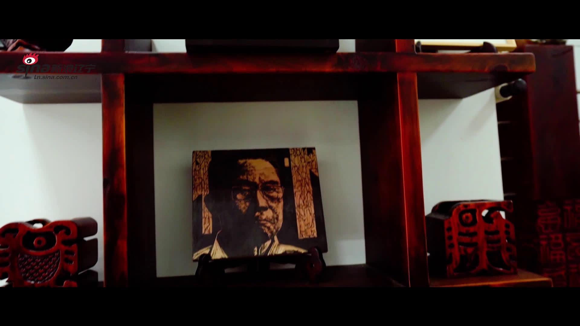 新溪游记 本溪桓仁版画——民间艺术,魅力传承