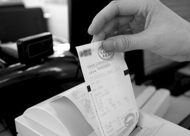 真财网视点:不慎开到虚假发票怎么办?