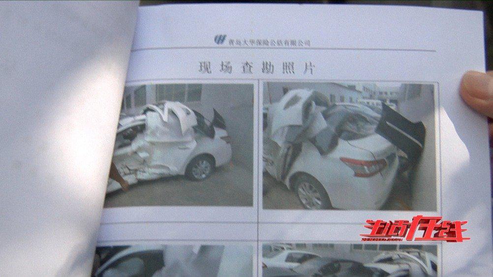 东风日产:4s店拆检事故车 多个零件被偷换?