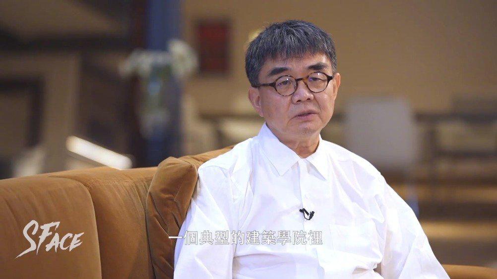 张永和,著名建筑师……