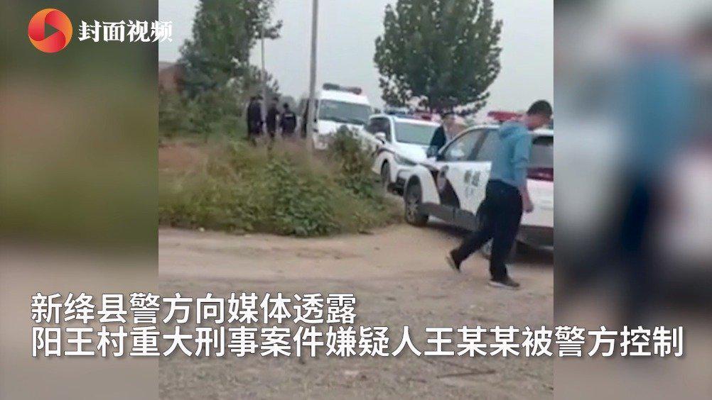 山西新绛致3死1伤案嫌疑犯被捕 警方曾悬赏10万缉拿凶手