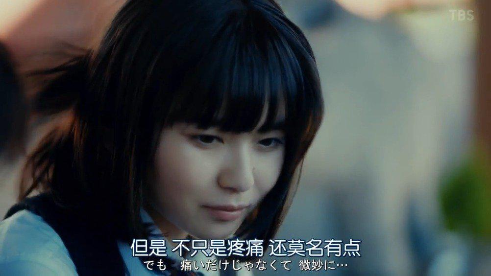 日剧 剧已更新至第三集……