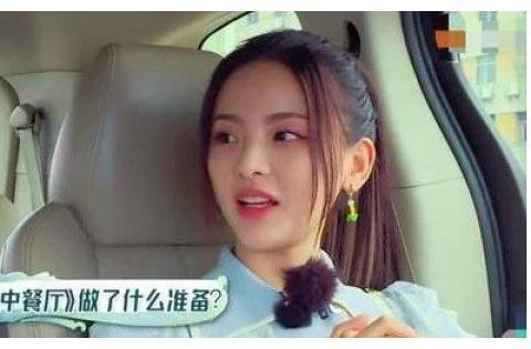 """""""综艺女王""""杨超越,为何在《中餐厅3》被骂得惨?"""