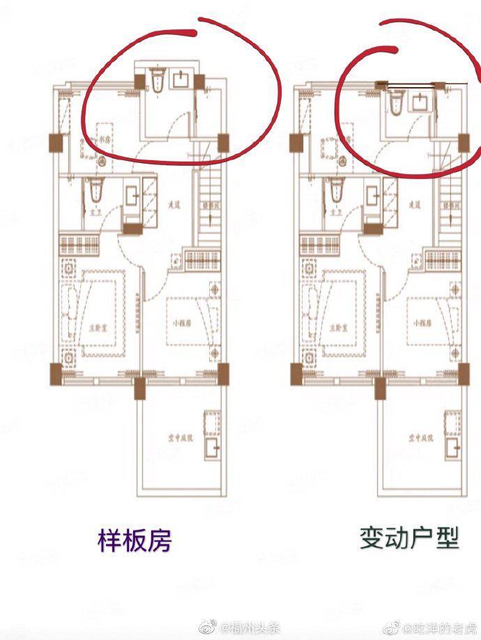 福州市民购买精装房,交房时发现卫生间少了一平方