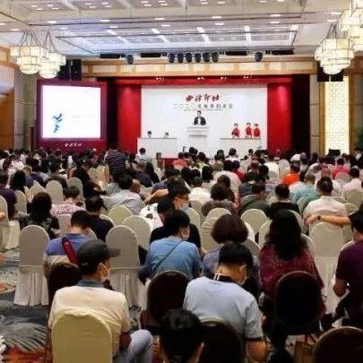 9月25日至26日,西泠拍卖上海全门类公开征集