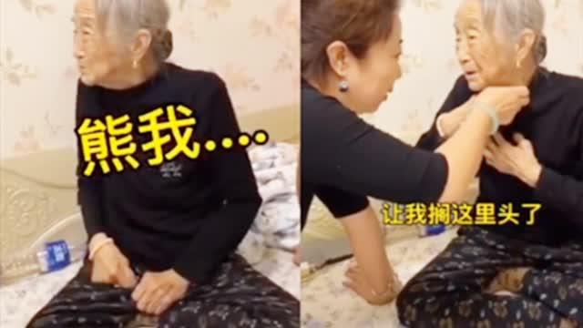 90岁老人打麻将被家人忽悠还被抢项链