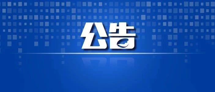 三亚传媒影视集团有限公司搬迁新址→