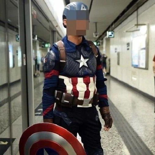"""""""美国队长""""在香港被抓"""