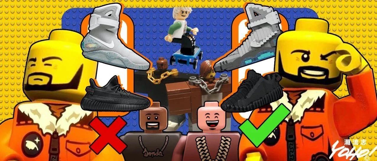 用乐高砌出来的 YEEZY、AJ 竟然比真鞋还要贵?