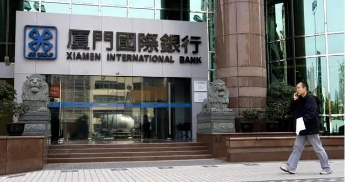 """厦门国际银行新董事长王晓健上任与""""员工拒喝酒被打耳光""""有关?"""
