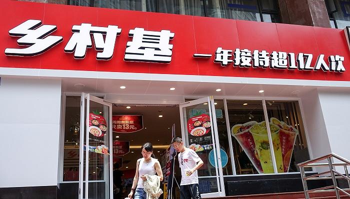 乡村基已有近千家直营门店:第一个坐拥千家直营店的中式快餐企业