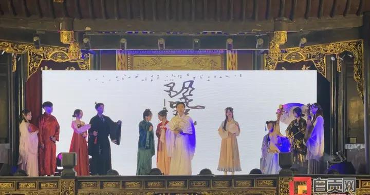 """四川省2020年""""万人赏月诵中秋""""活动在贡井区分会场举行"""