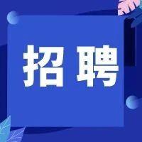 赤峰市区这个单位招聘148人,享事业单位工资待遇!专科以上即可报名