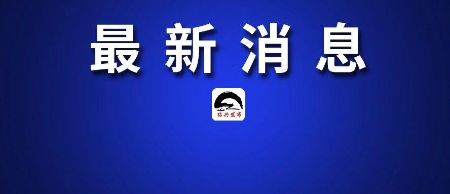 灵感出自绍兴!杭州亚运会59个体育图标亮相