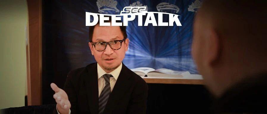 SCC DEEP TALK【风雅于型,自在于心】对话CHAUMET尚美巴黎中国区总经理 – 田峰