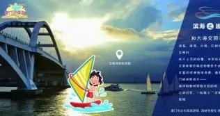 和大海交朋友!厦门推海洋亲子研学旅游产品