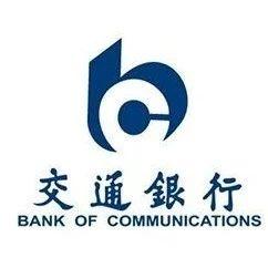 本月27日交通银行笔试,参加专题讲座最后冲刺
