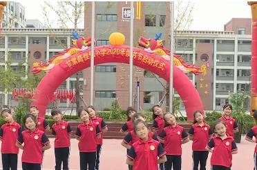 菏泽市巨野县:书香滋润少年 快乐伴我成长