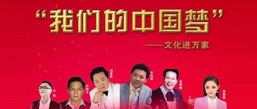 【直播提示】中国煤矿文工团走进保山慰问演出暨杨善洲精神歌曲《春天的人》发布